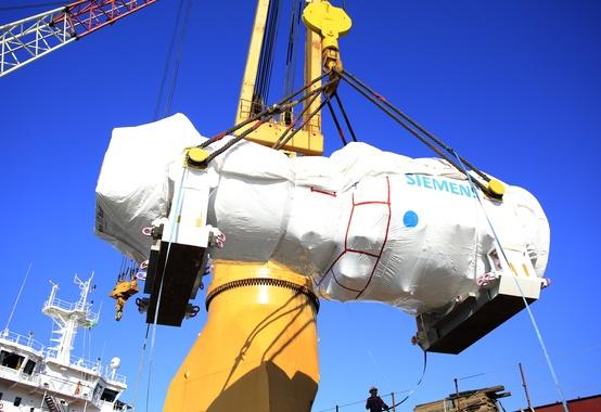 GNA recebe primeira turbina da Siemens para a UTE GNA I