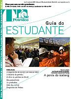 Guia do Estudante 2008